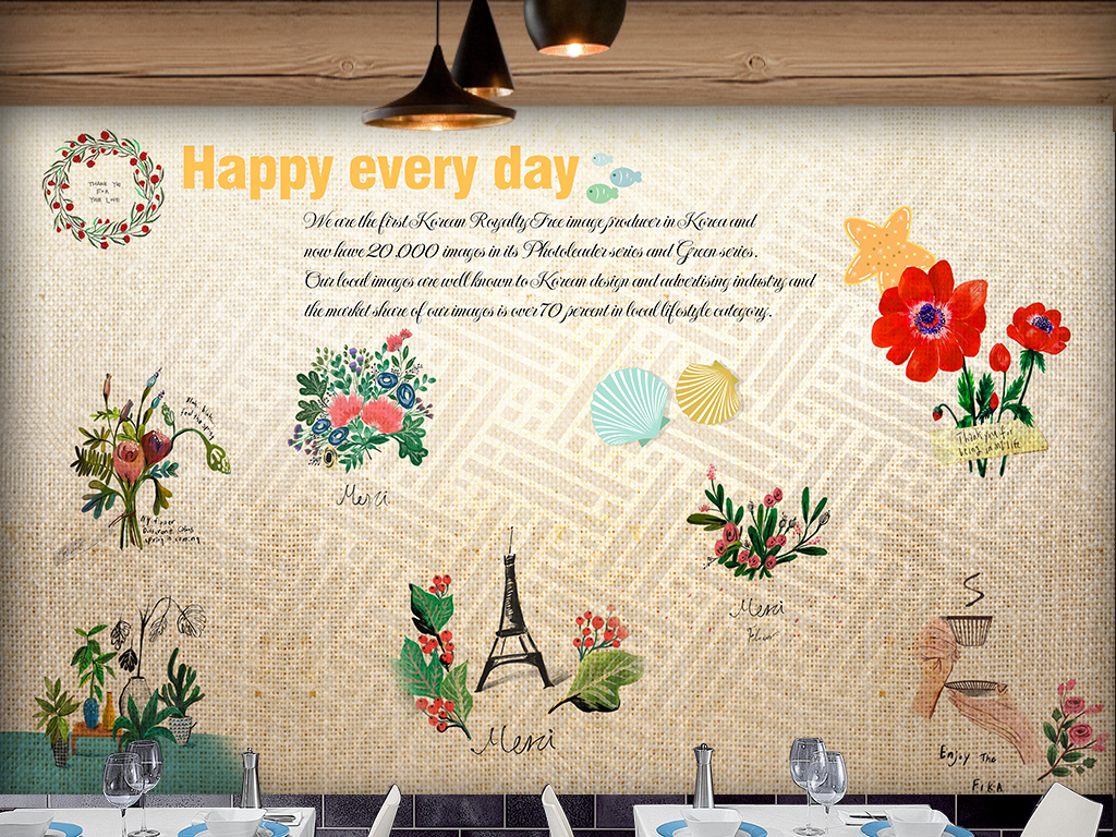 手绘插画快乐每一天餐厅背景墙