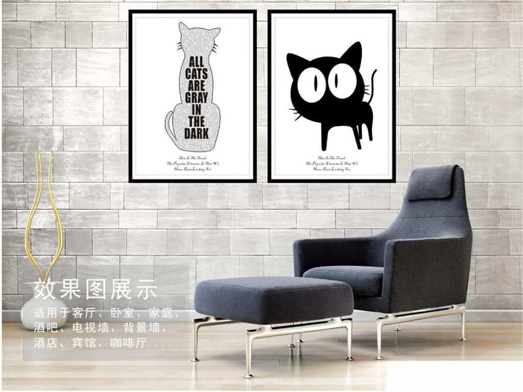 北欧风格手绘猫猫无框装饰插画