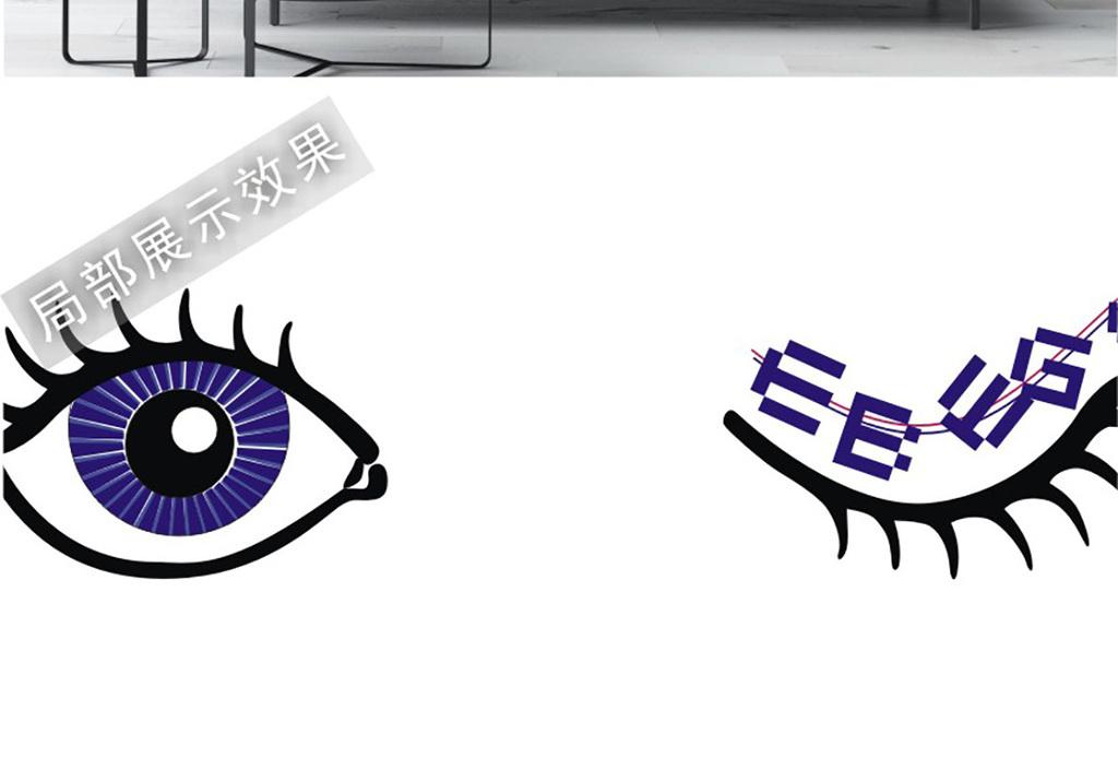 北欧风格手绘眼睛嘴帽数字无框装饰插画