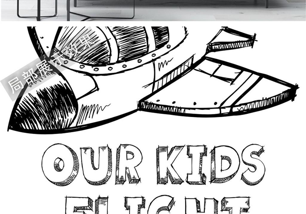 几何插画北欧风格飞机手绘飞机手绘插画风格手绘风格飞机插画插画飞机