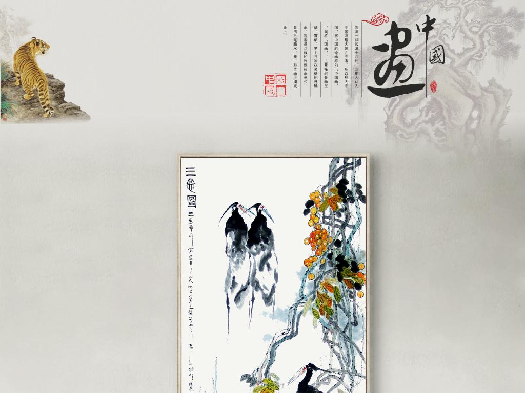无框画 中国风无框画 > 禅意手绘中式工笔画彩绘花鸟风景宣纸壁画