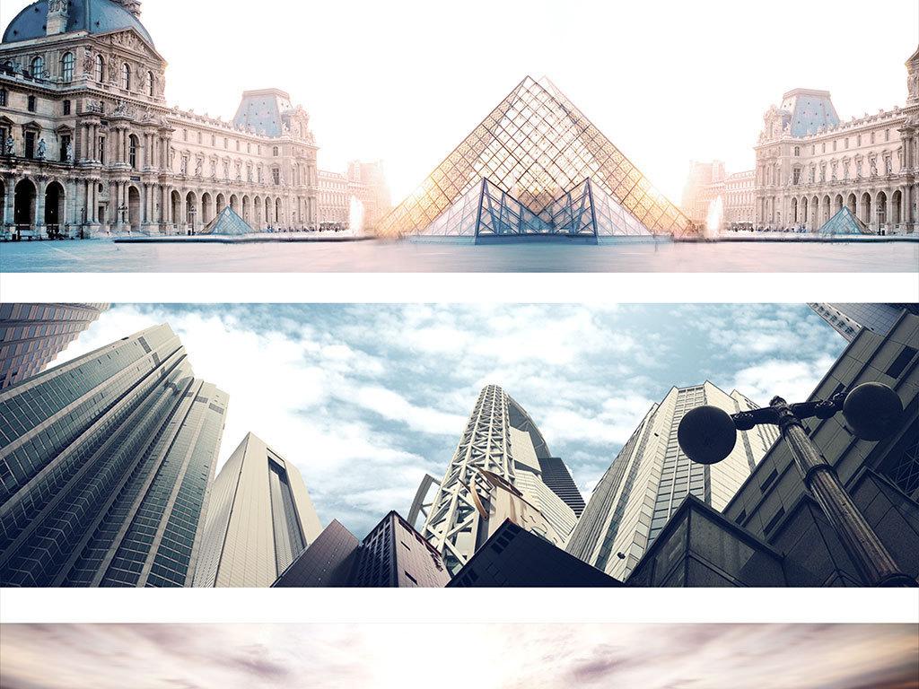 大气创意海报模板背景城市商务下载
