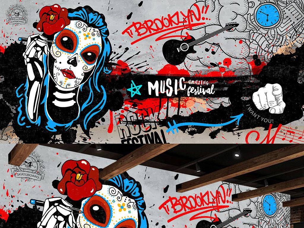 手绘涂鸦时尚复古砖墙摇滚酒吧ktv背景墙