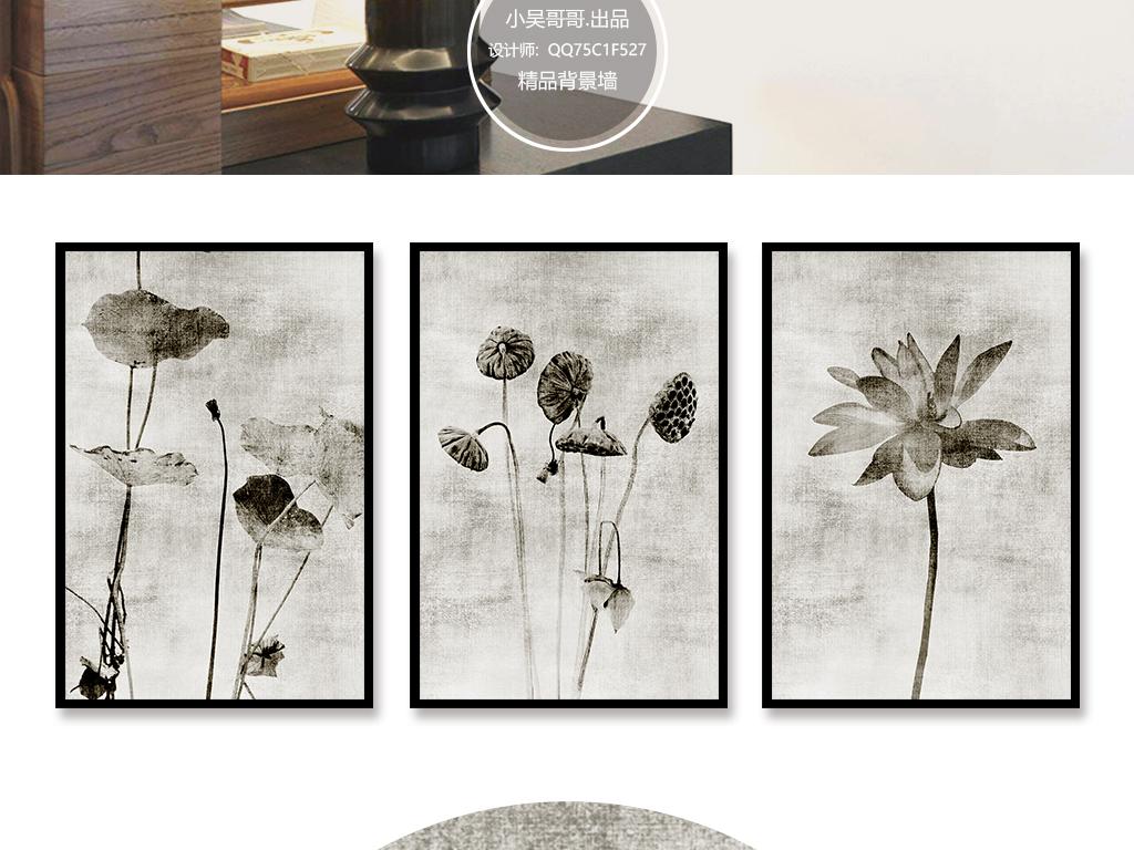 莲蓬子黑白手绘