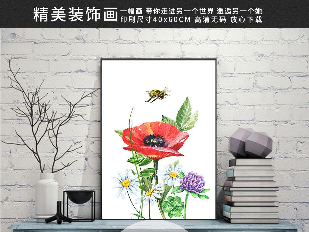 小清新植物花卉装饰画