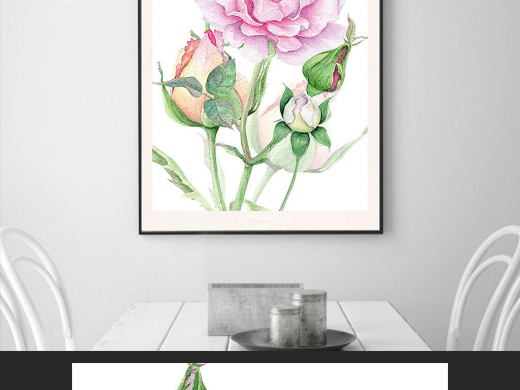 手绘小清新花卉植物装饰画