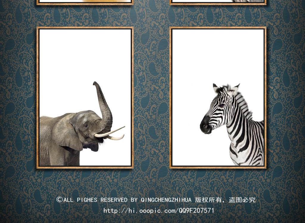鸭子飞鸟大象斑马小清新简约北欧动物装饰画