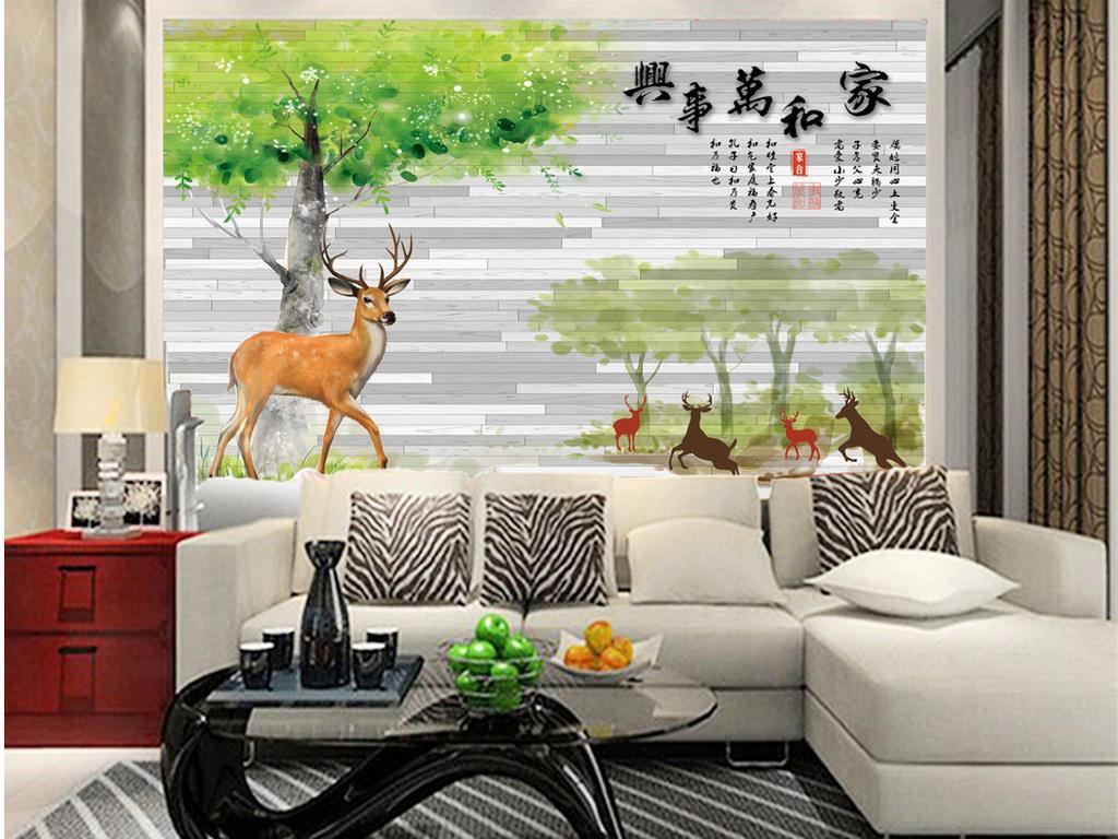 高档手绘水彩麋鹿梅花鹿客厅电视背景墙