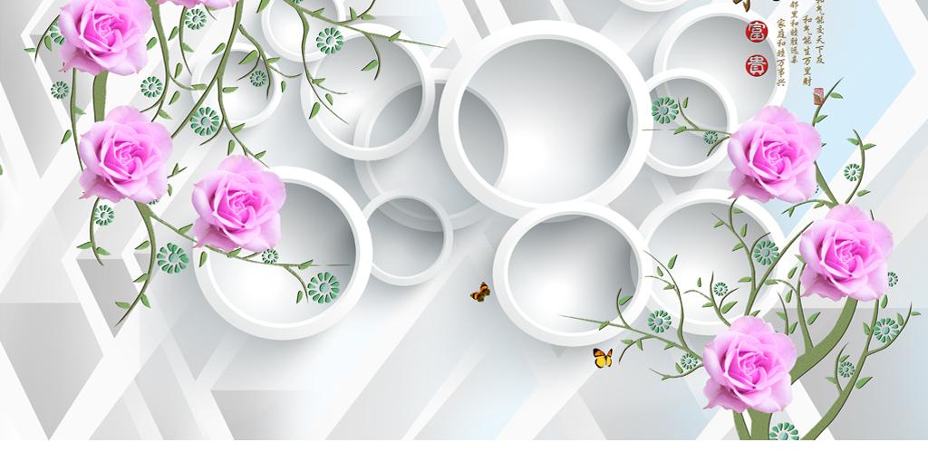 3d立体玫瑰花简约电视背景墙壁画图片设计素材_高清(.图片