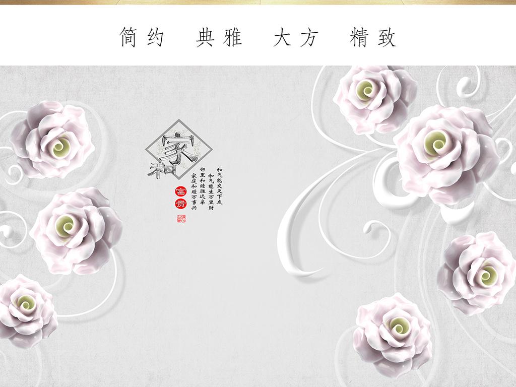 木板木纹纹水晶皇室花朵立体花朵花朵背景电视背景3d