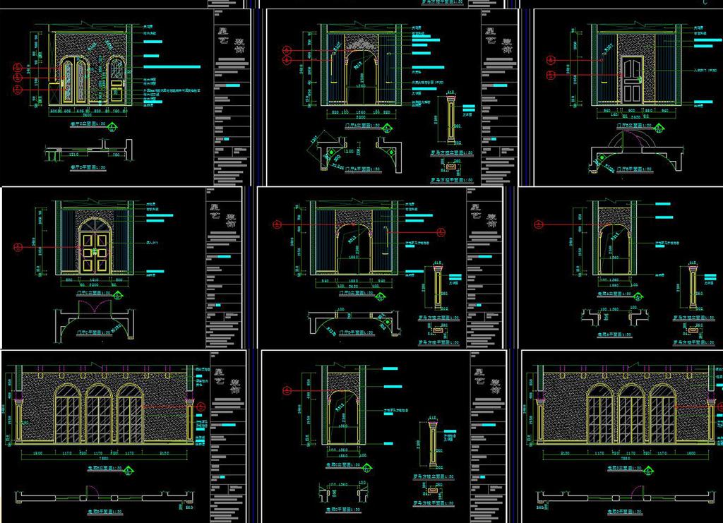 cad别墅施工图室内装修设计图纸节点大样平面图下载(5