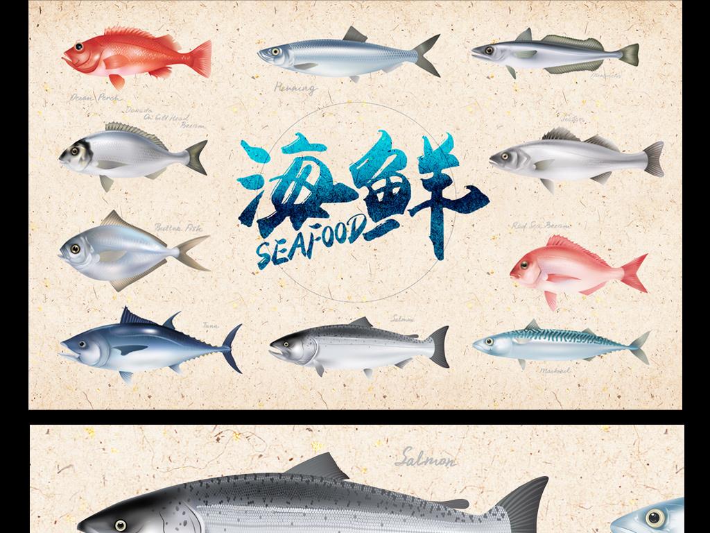手绘海鲜主题餐厅壁画