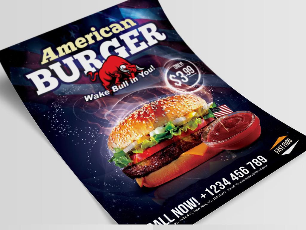 必胜客海报海报设计宣传海报招聘海报超市海报海报底