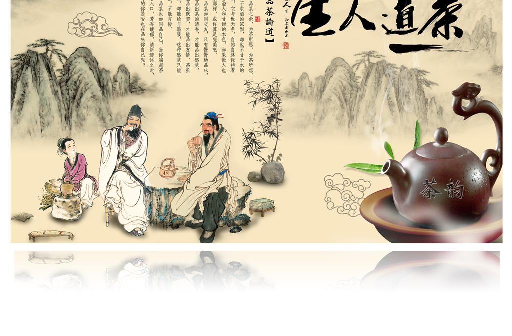 中式茶道茶文化背景墙图片