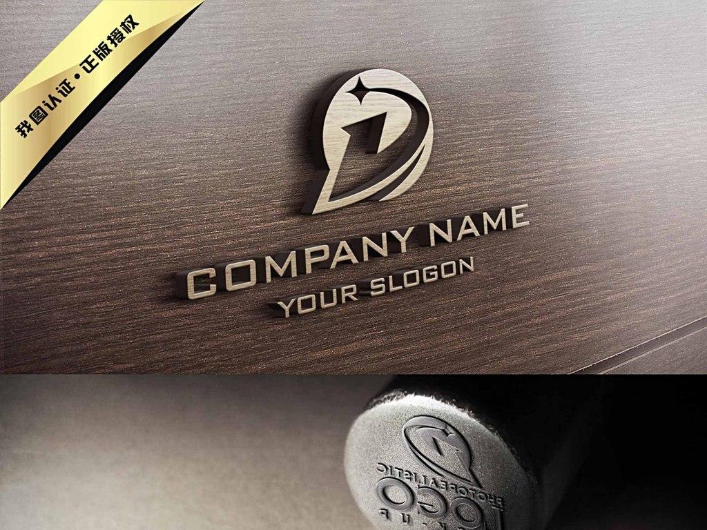 d字母logo设计原创图片
