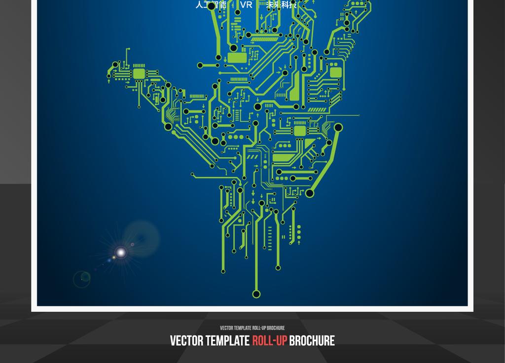 智能科技                                  智能机器人