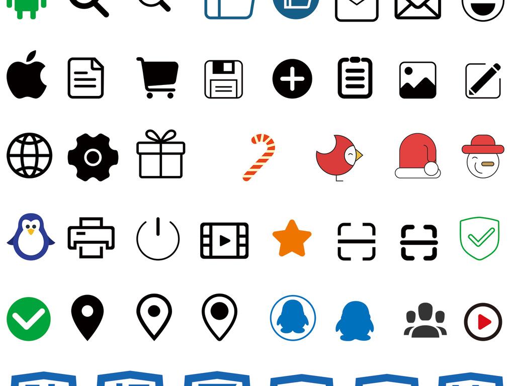 平面广告素材矢量无损格式小图标icon图片