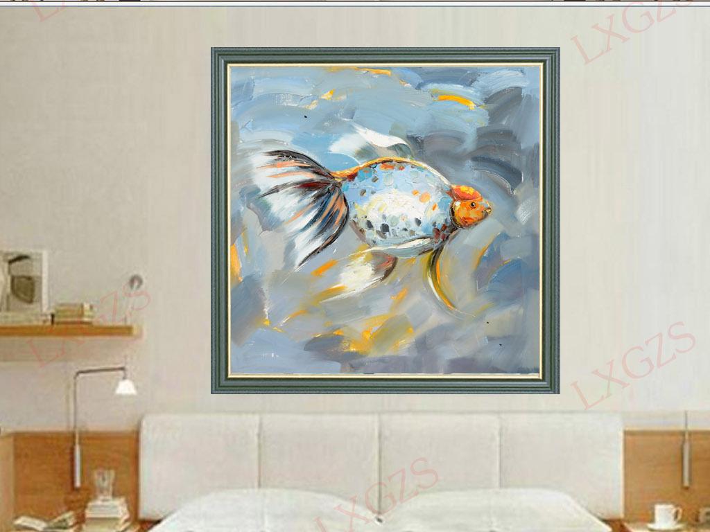 中式手绘金鱼抽象油画装饰画