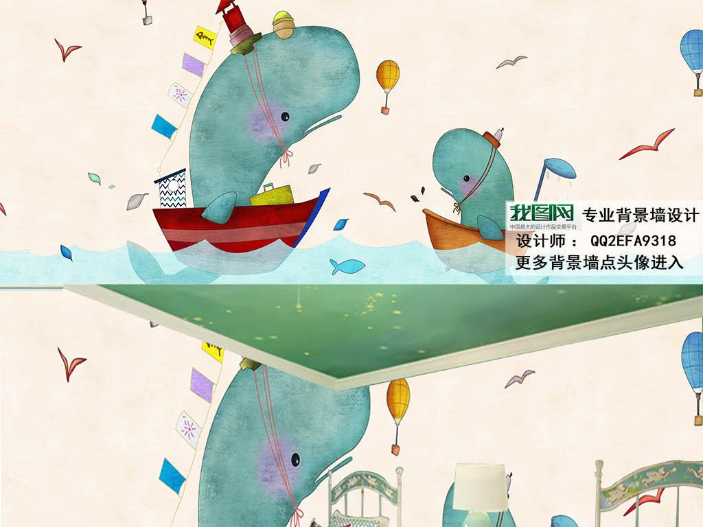 小船鲸鱼背景墙手绘背景墙氢气球卡通背景手绘背景手绘卡通卡通手绘