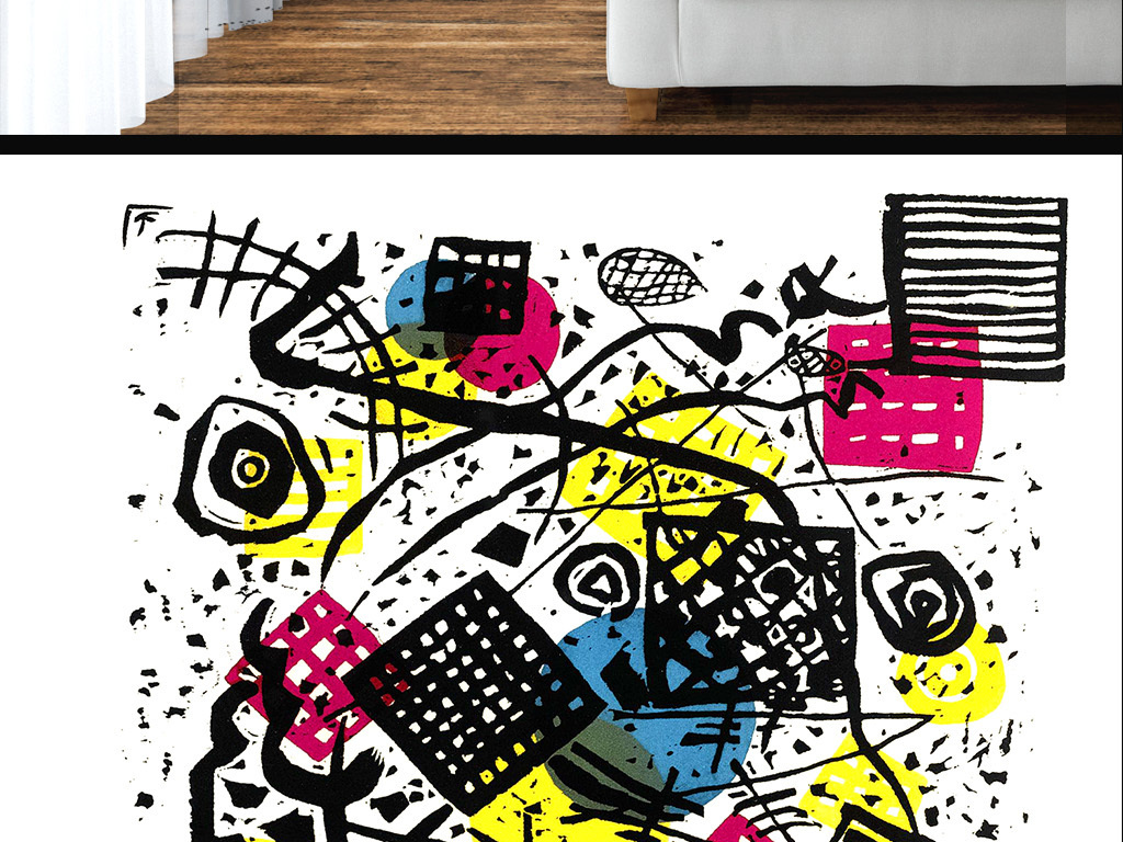 现代简约手绘涂鸦墙纸