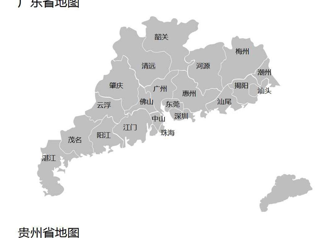 云南西藏省市矢量营销商务行政规划ppt地图设计ppt中国地图素材模板可