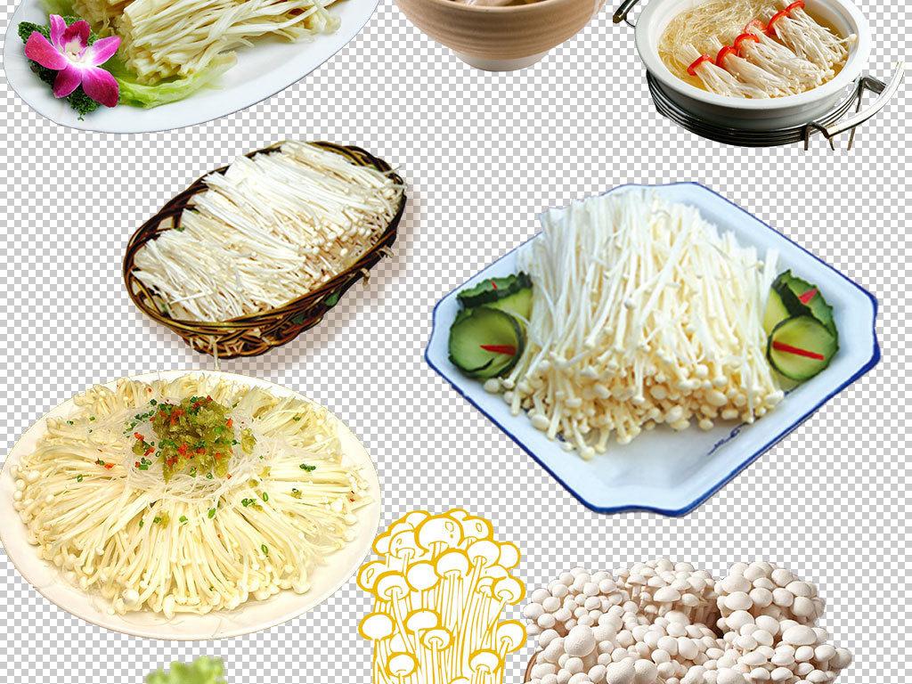金针菇火锅食材png素材