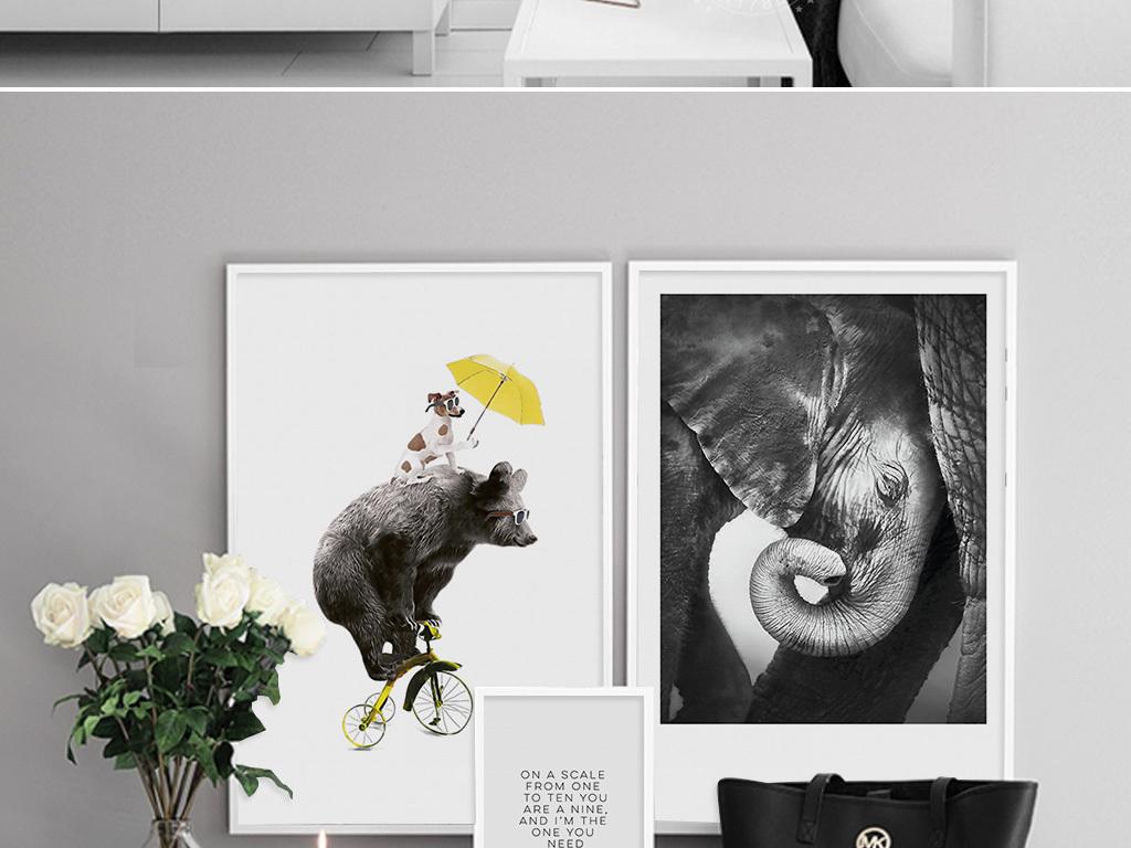 北欧简约大象小熊动物无框画装饰画