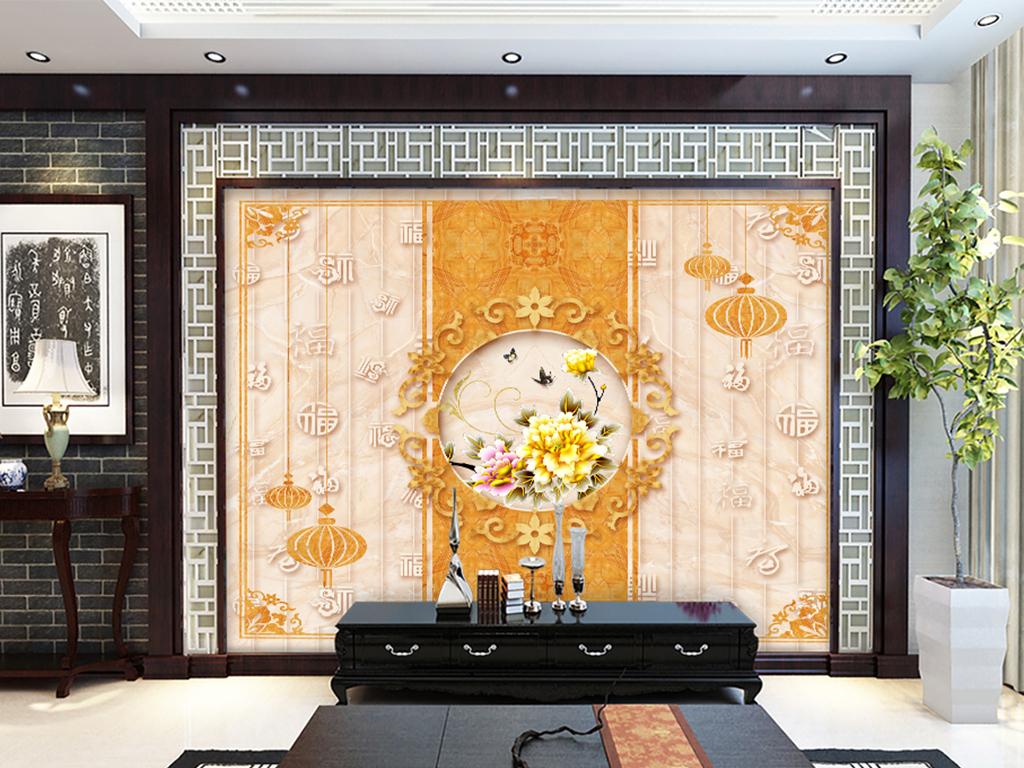 牡丹百福图石纹背景中式灯笼边框电视背景墙图片