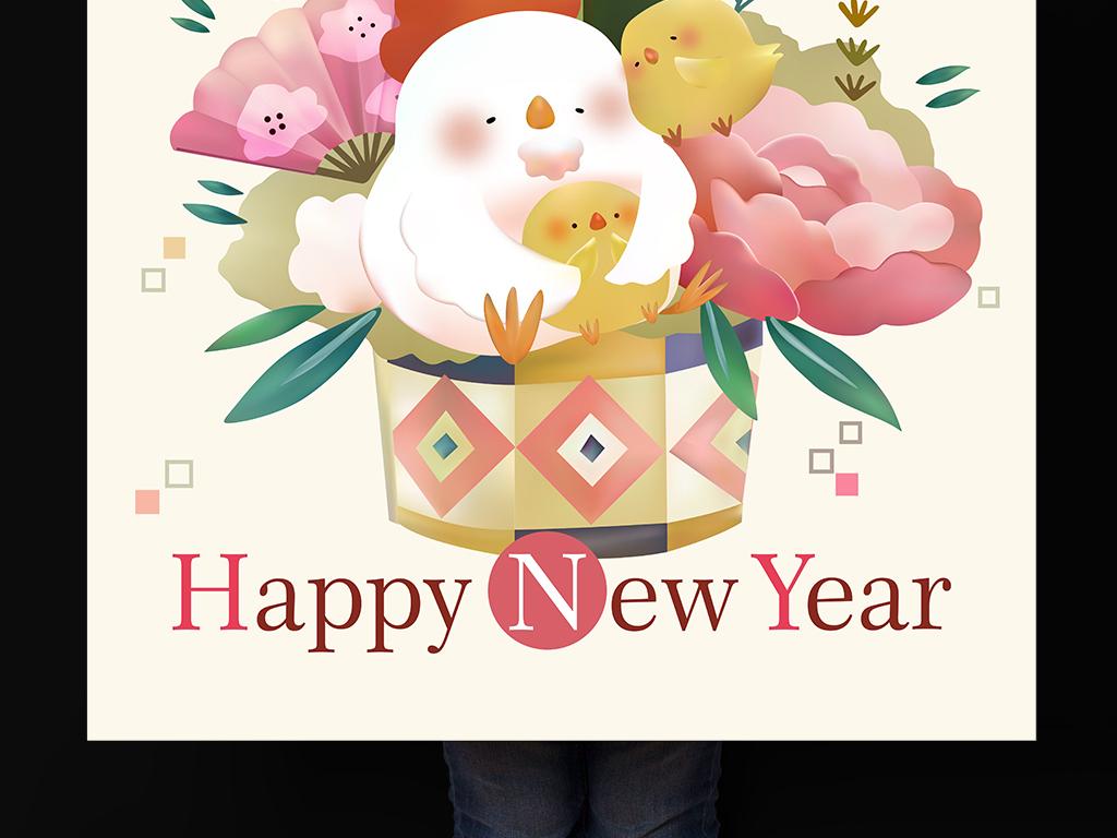 幼儿园2017鸡年图片