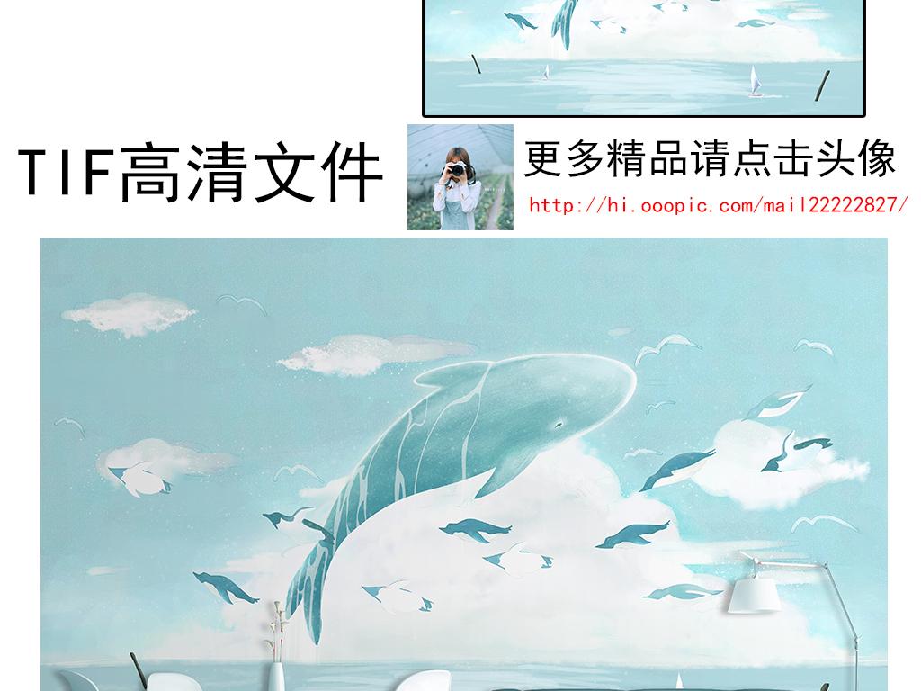 手绘北欧素雅鲸鱼背景墙装饰画