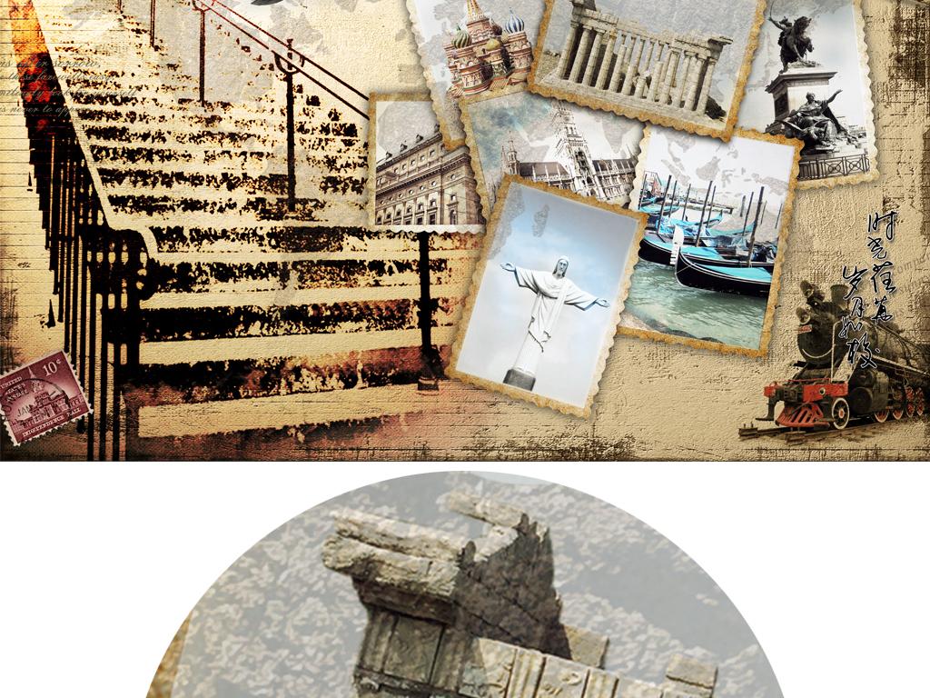 家装 工装 壁画 墙纸 壁纸 3D 立体 欧美风格 破旧 北美风格 北欧风格 欧洲建筑 世界风光 巴黎铁塔 英文 古建筑 世界地图 古文化 复古背景 飞机 楼梯 老照片 复古怀旧 怀旧复古 怀旧背景 飞机背景 楼梯背景 复古楼梯 老照片背景