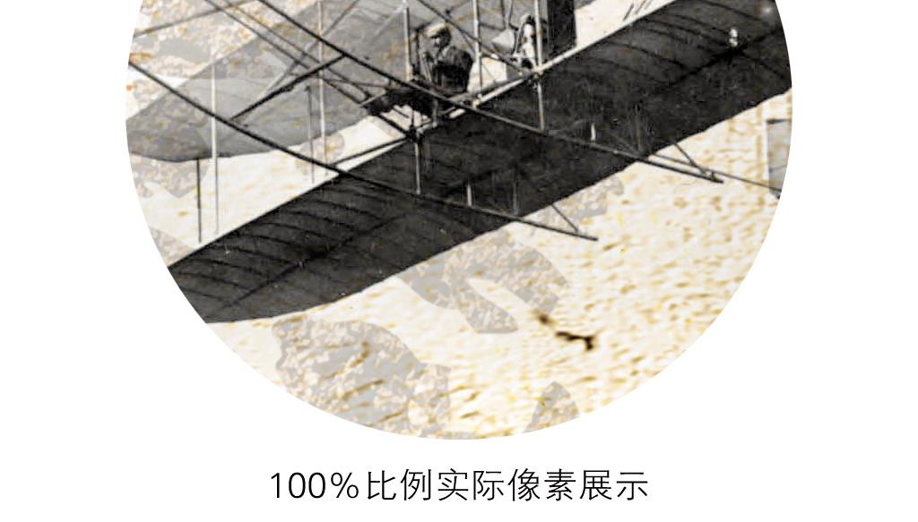 复古怀旧老照片楼梯飞机背景墙装饰画