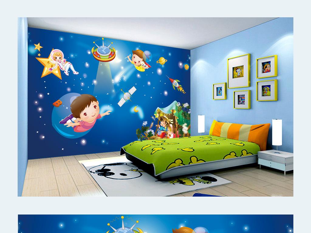 卡通星空儿童房遨游太空背景墙图片