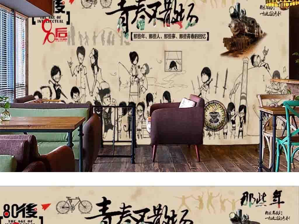 工装餐饮餐厅酒吧ktv童年手绘火车