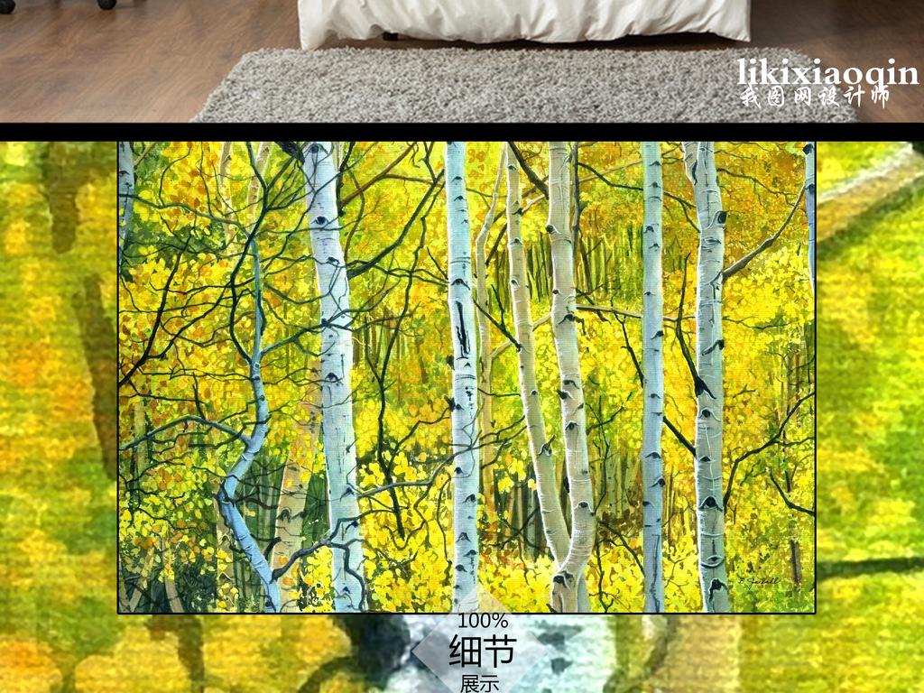 现代手绘油画风景白桦树电视背景墙