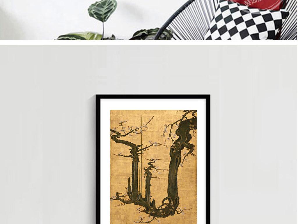 中式古典手绘梅花国画四联无框画