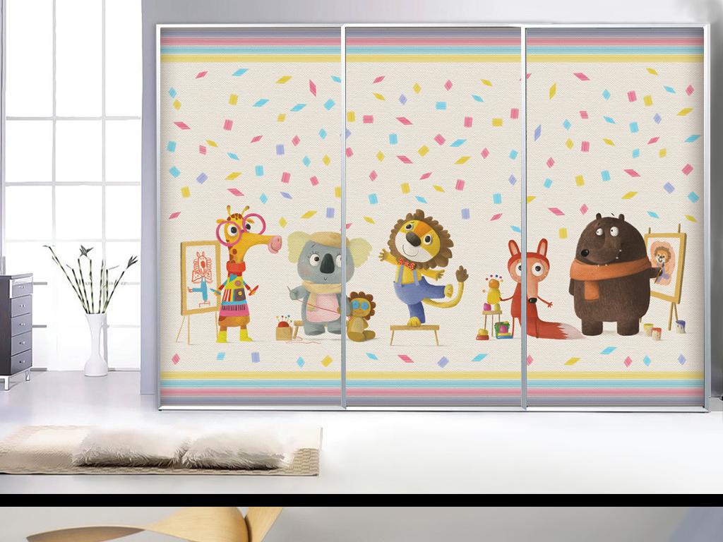沙发背景儿童房少年卡通背景卡通动物动物彩色手绘