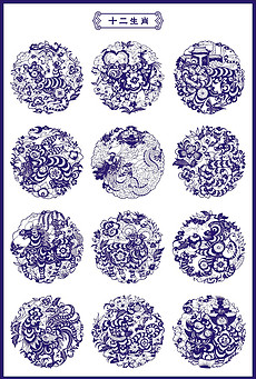 十二生肖剪纸青花图案
