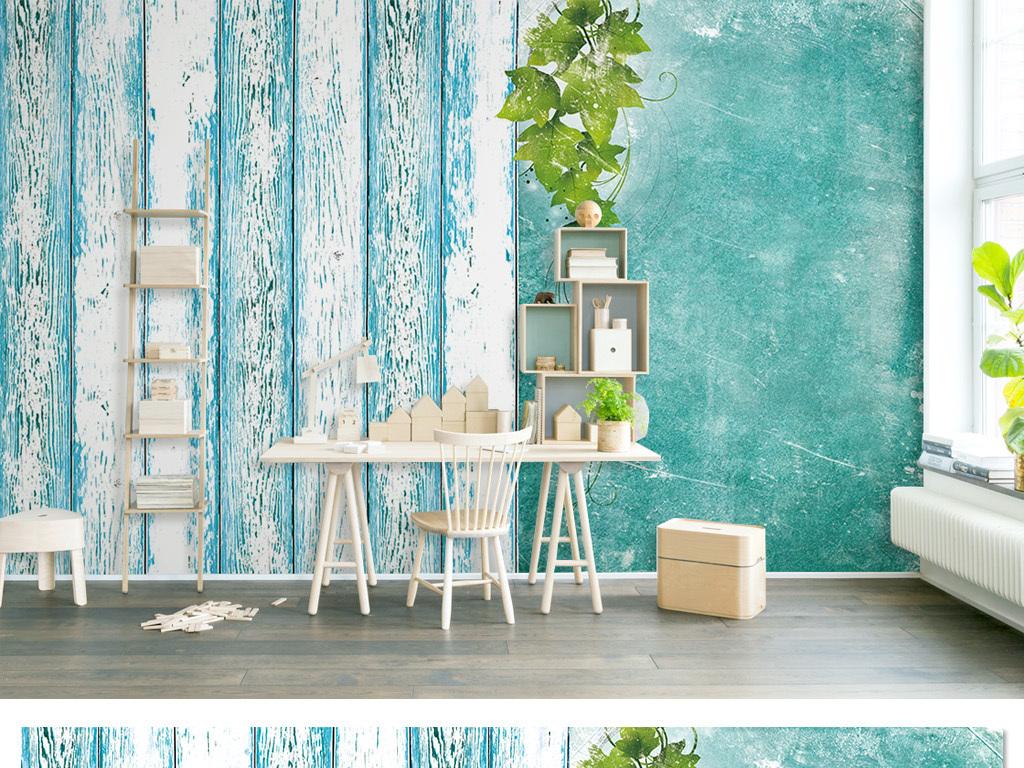 清新薄荷绿木板拼接水彩纹理叶子电视背景墙