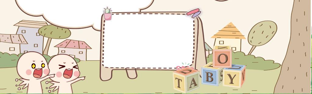 英语小报读书环保科技数学手抄小报模板