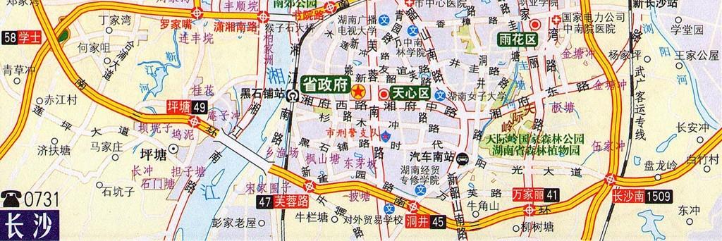 长沙市地图