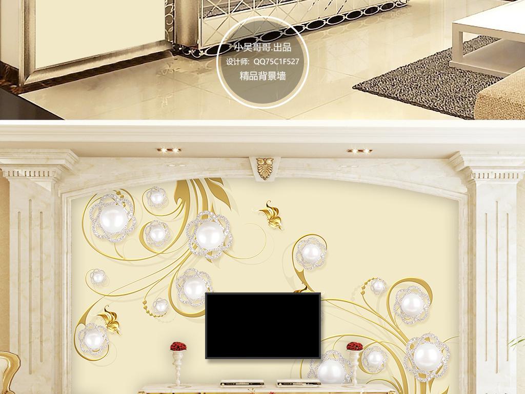 金色珠宝欧式花纹电视背景墙