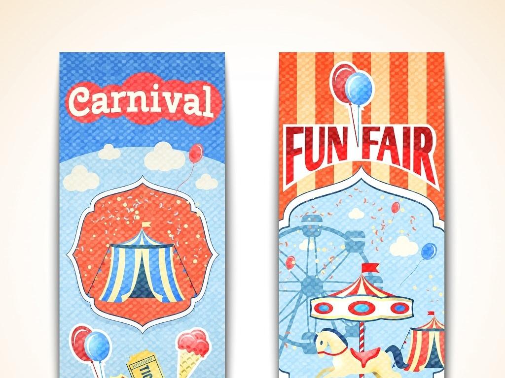 儿童游乐场宣传海报手绘矢量