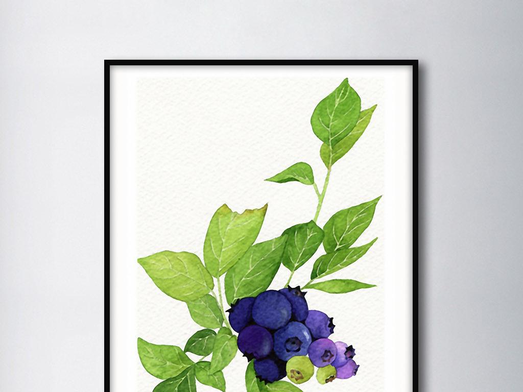 蓝莓树莓手绘水彩花卉欧式现代家居装饰画
