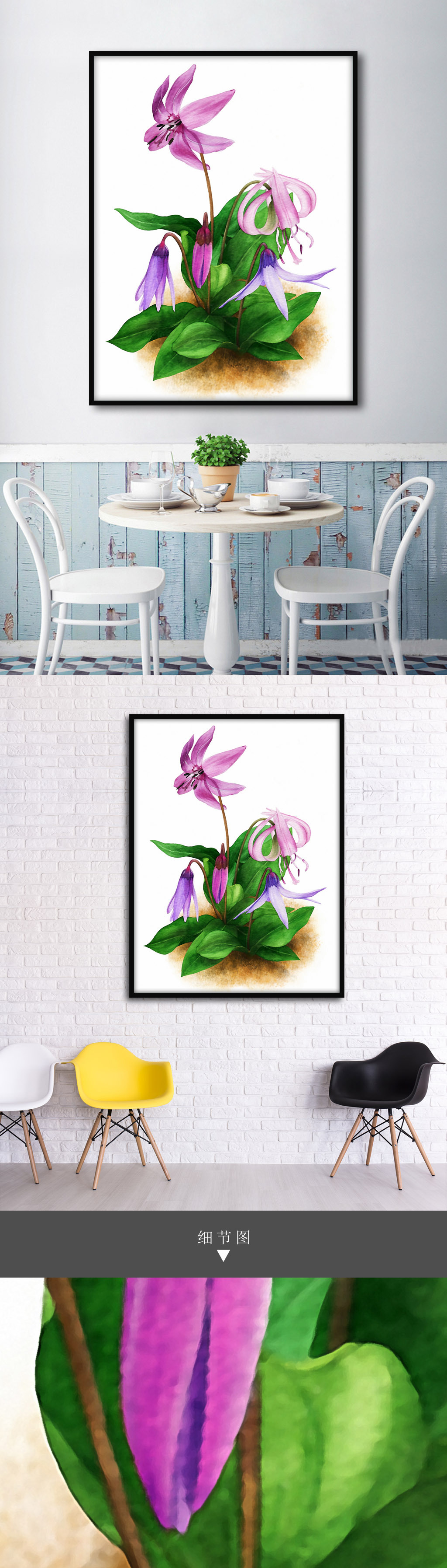 绘花卉植物北欧家居装饰画 -仙客来欧式现代手绘花卉植物北欧家居