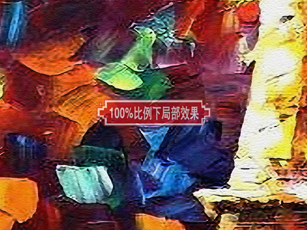 埃菲尔铁塔油画背景
