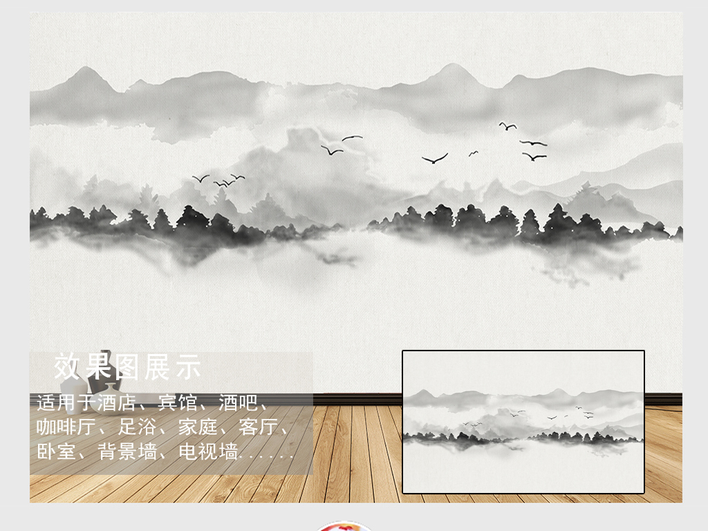 茶楼高雅手绘人物水墨山水山水中式手绘背景手绘山水中式山水电视背景