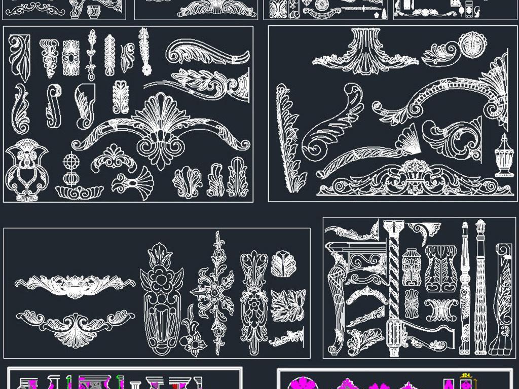 欧式美式新古典大理石实木家具罗马柱雕花