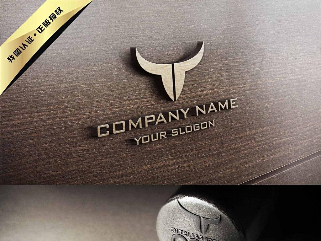 牛头牛气冲天logo设计