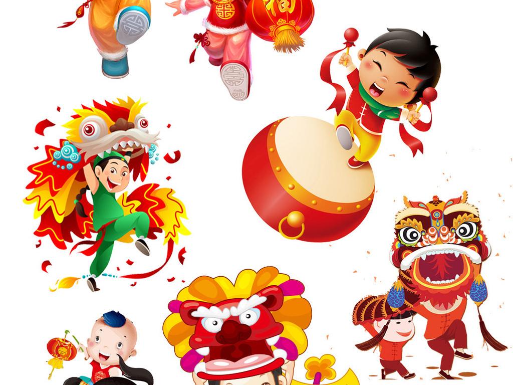 元宝新年卡通小孩过年喜庆
